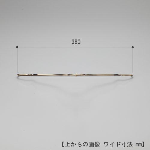 ハンガーを真上から見た画像 TSS-2579R ワイド寸法:380mm