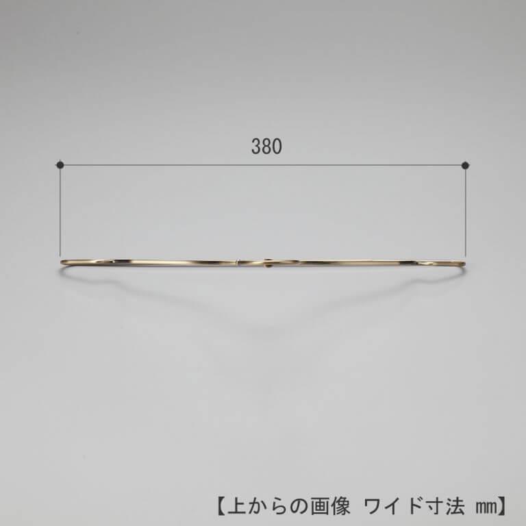 シャツハンガー レディース TSS-2579R W380 4φ 【10本セット】