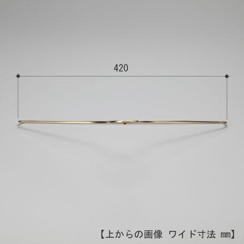 ハンガーを真上から見た画像 TSS-2679R肩凹無 ワイド寸法:420mm