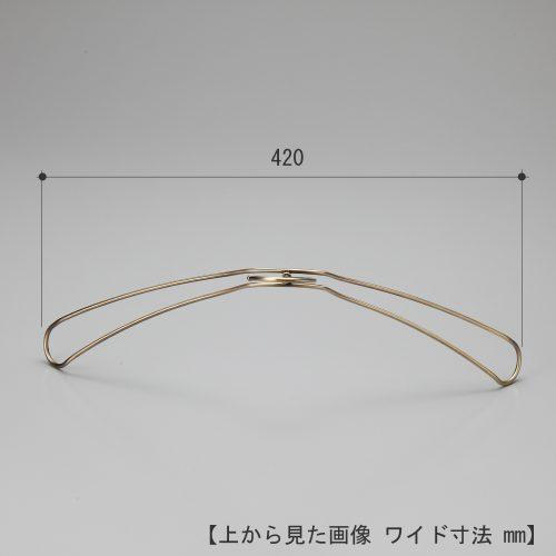 ハンガーを真上から見た画像 TSW-1467 ワイド寸法:420mm