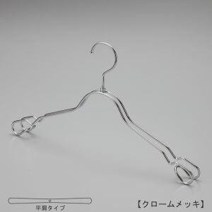 ニット・シャツ用ハンガー