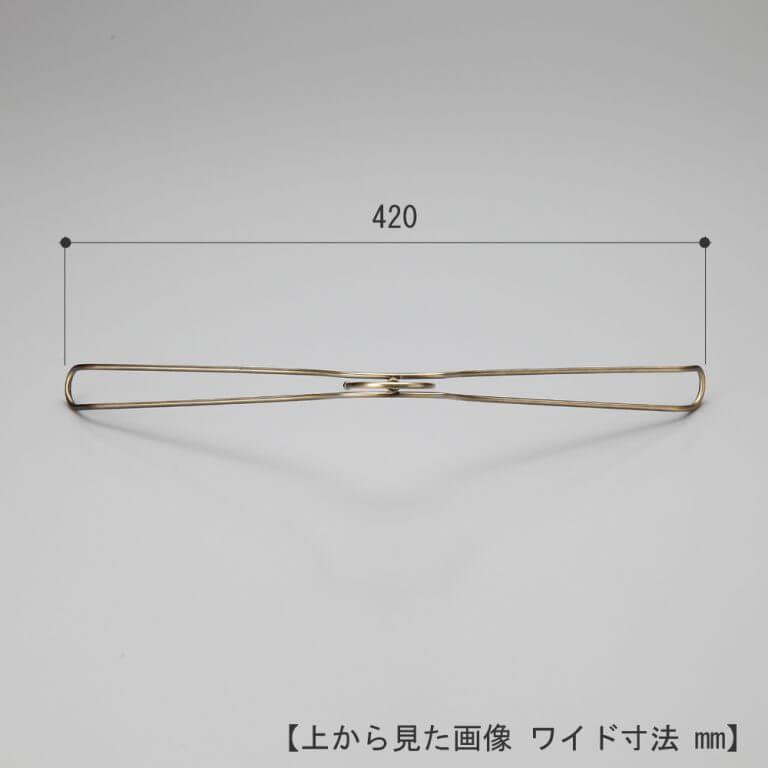 シャツハンガー メンズ TSW-2468BR-BN-42 W420T30 【10本セット】
