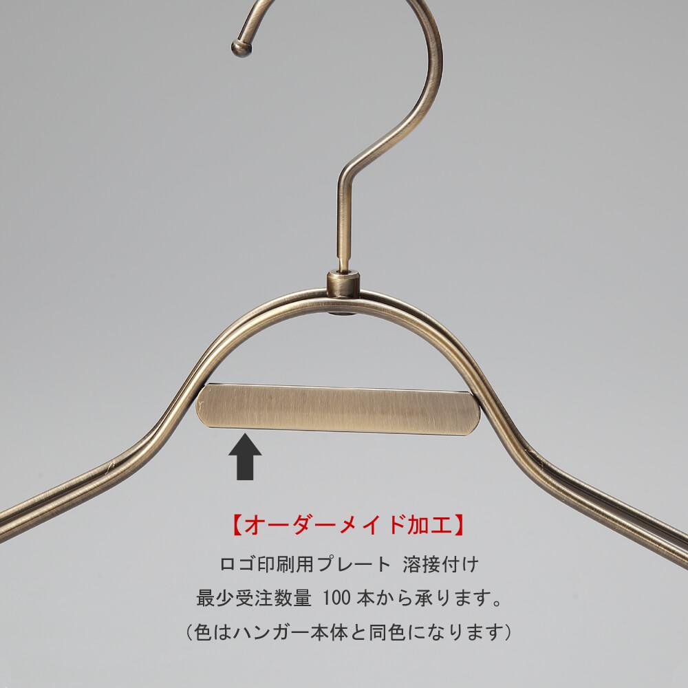 メンズ ダブルラインシャツハンガー TSW-2468B 凹無 10本セット