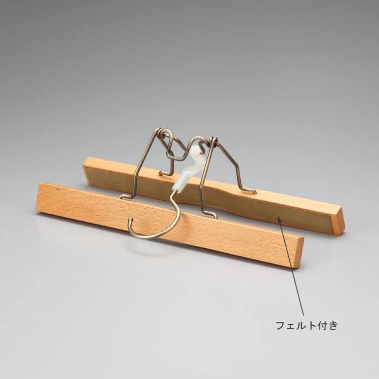 木製ズボン吊りハンガー BWD-600R W300 【10本セット】