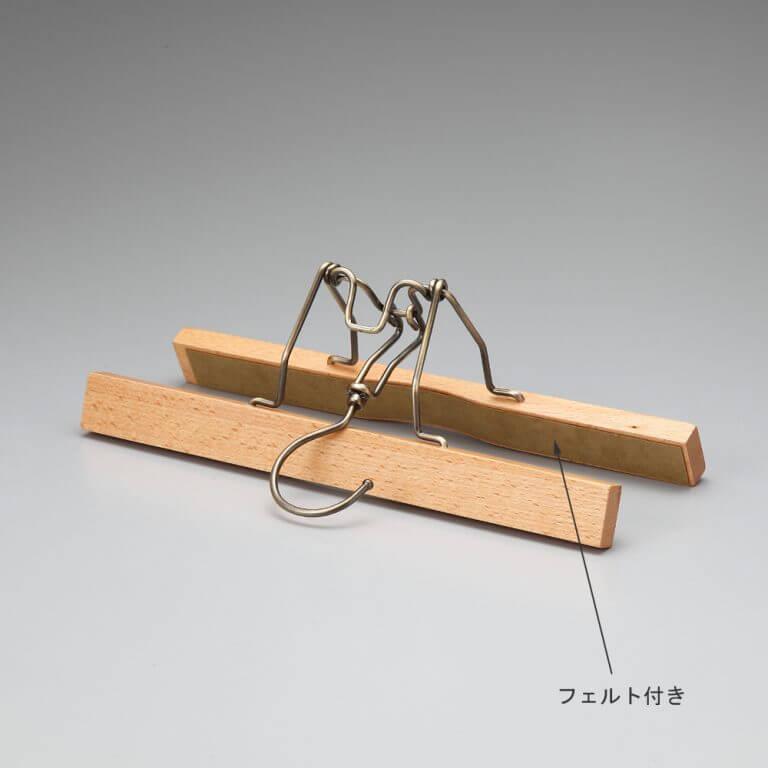 木製ズボン吊りハンガー BWD-601R W300 【10本セット】