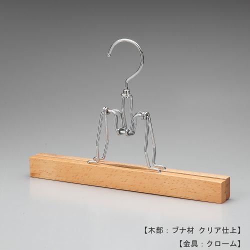 ハンガー正面画像/型番:BWD-601/材質 木部:ブナ材 クリア半ツヤ仕上 金具:アンティークゴールドメッキ(AG)/ボトムス用/フック:回転式/ズボンのすそを挟み込んで吊るす方式のハンガーです。