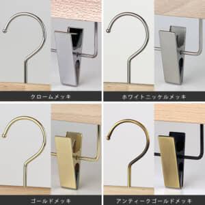カスタム加工:金具の色の変更/色見本画像  ●種類:全4色 ●価格:金具の色によって値段が変わります。  ・クロームメッキ ・ホワイトニッケルメッキ ・ゴールドメッキ ・アンティークゴールドメッキ