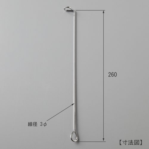 L型ジョイント l=260mm 寸法表記画像