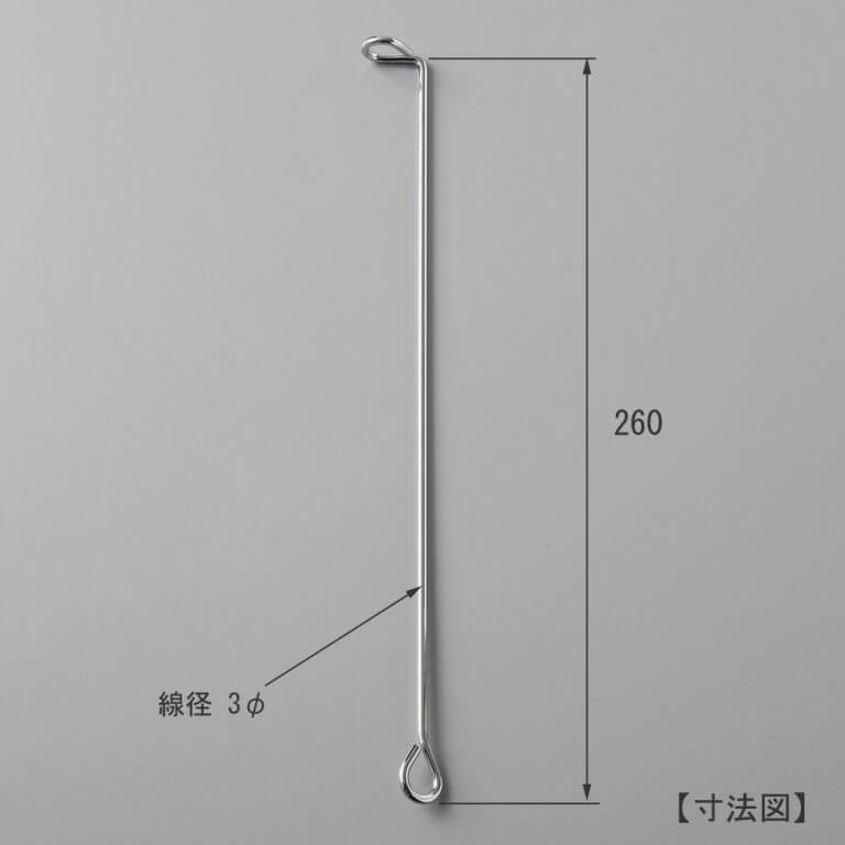 ハンガー連結パーツ L字型ジョイント H260 【10本セット】