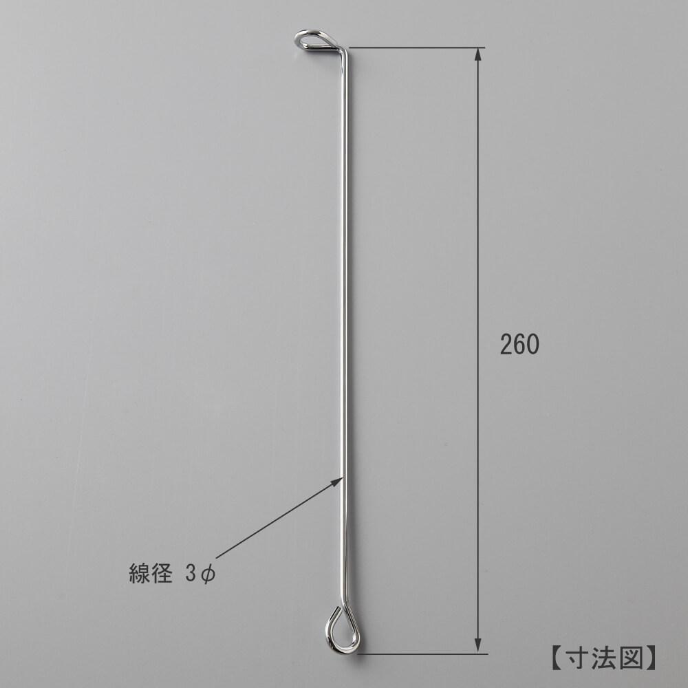 オプションパーツ L字ジョイント H260 10本セット