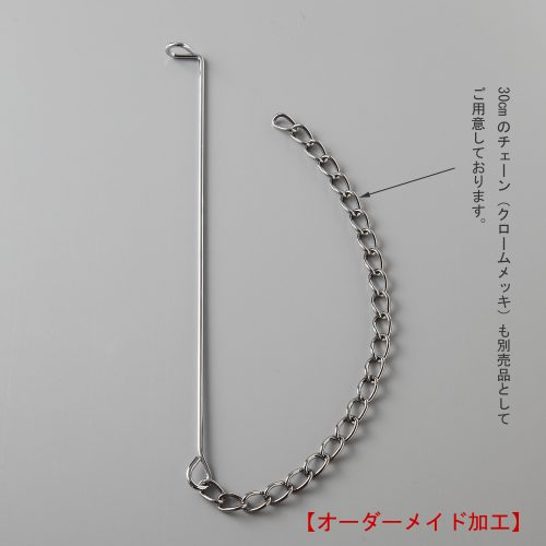 L型ジョイント l=260mm 応用使用方法