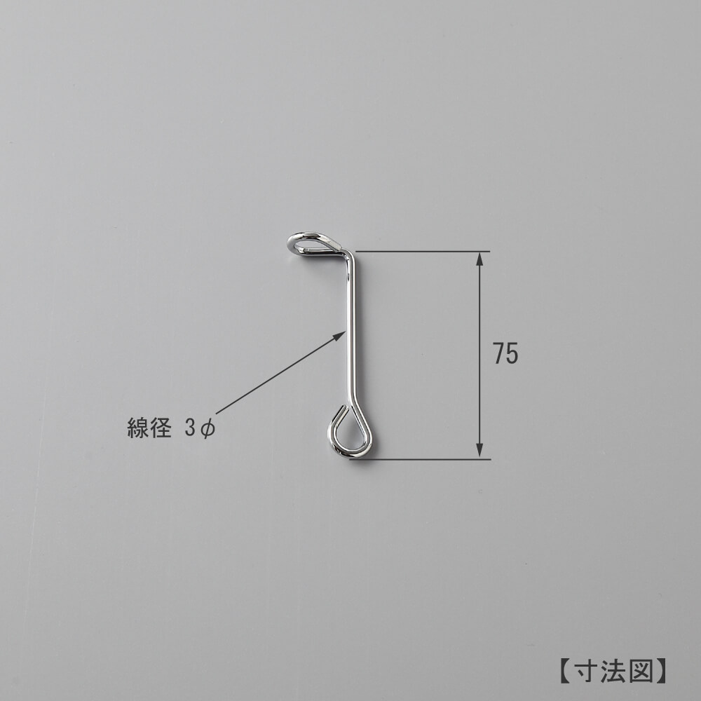 オプションパーツ L字ジョイント H75 10本セット
