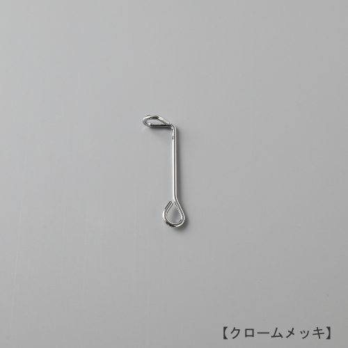 L型ジョイント l=75mm