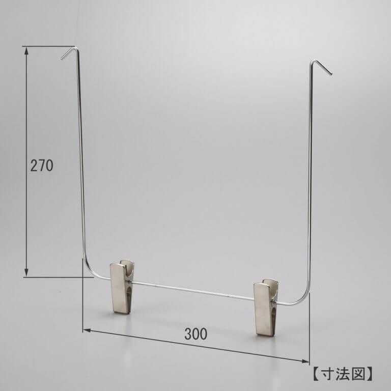 オプションパーツハンガー ワイヤーブランコNo,3 10本セット