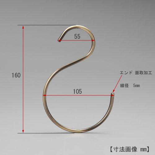 寸法表示画像/型番:SFB-160