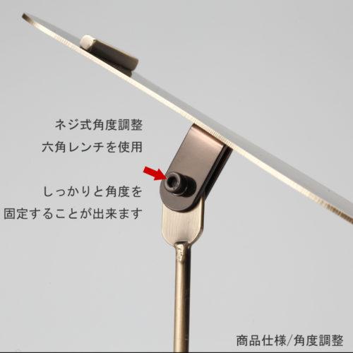 ●角度調整機能:ネジを緩めて天板の角度を決め、ネジを締めて角度を固定。ネジを回すには六角レンチを使用しますので、しっかりがっちり角度を固定することが可能です。