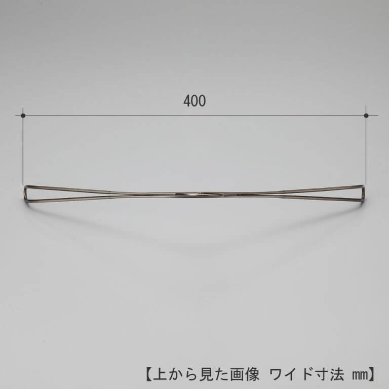 ユニセックス スマートハンガー SMT-2179F-400 10本セット
