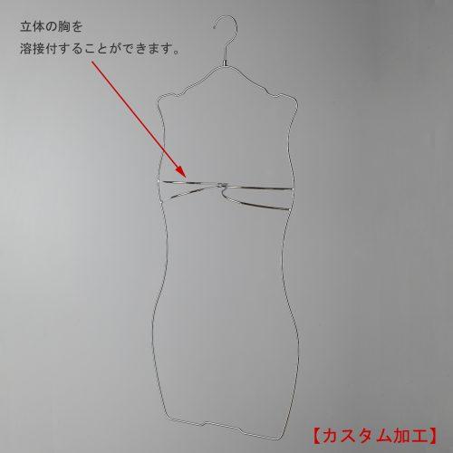 カスタム加工 /立体バスト取付け/立体形状の胸を取り付けることが可能です。/立体的にビーチウェア、スイムウェアをディスプレイできます。/ディスプレイ時の水着のずれを防止する為、バストのラインを2本の線で製作。水着のフィット感を是非お試しください。