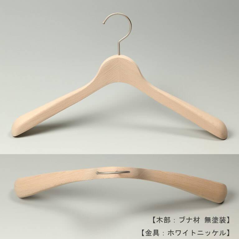 ジャケット・コート用 木製ハンガー TY-01 W360/380/420 【10本セット】※受注生産品のため返品・交換不可