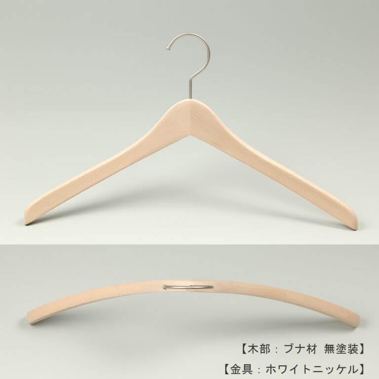 シャツ用木製ハンガー TY-04 W380/420 T15 【10本セット】 ※最少販売本数20本 ※受注生産品のため返品・交換不可
