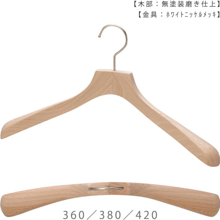 ●ハンガー正面画像 ●型番:TY-15 ●材質 木部:ブナ材 無塗装 金具:ホワイトニッケル ●レディス・メンズサイズ ●トップス用 ●形状:湾曲型 ●フェイス:平頭 ●フック:回転式 ●ハンガーの肩先が手前に湾曲し肩先の厚みも40mmありますので、スーツ、ジャケット、コートをしわなく綺麗にかけるのに最適な1本。なだらかな型のラインとコンケーブ(湾曲)したラインが好評です。フェイス部分(フックの付け根の木部)が平頭の為、洋服をかけた際にフォーマルな印象になります。