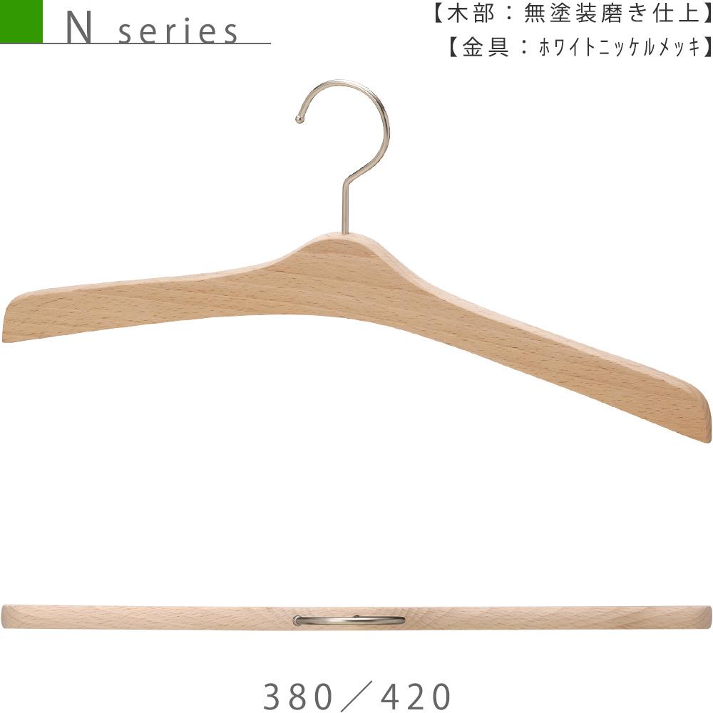 ●ハンガー正面画像 ●型番:TY-20 ●材質 木部:ブナ材 無塗装 金具:ホワイトニッケルメッキ ●レディース・メンズサイズ ●トップス用 ●形状:平肩型 ●フック:回転式 ●ポロシャツ・カットソー等に最適な1本。また、大量の商品を展示することが必要な時にも重宝する形状です。