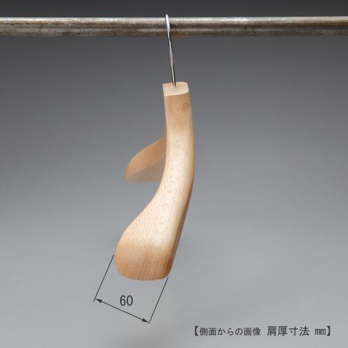 ハンガーを横から見た画像/肩先の厚み:60mm/型番:TY-30N-420