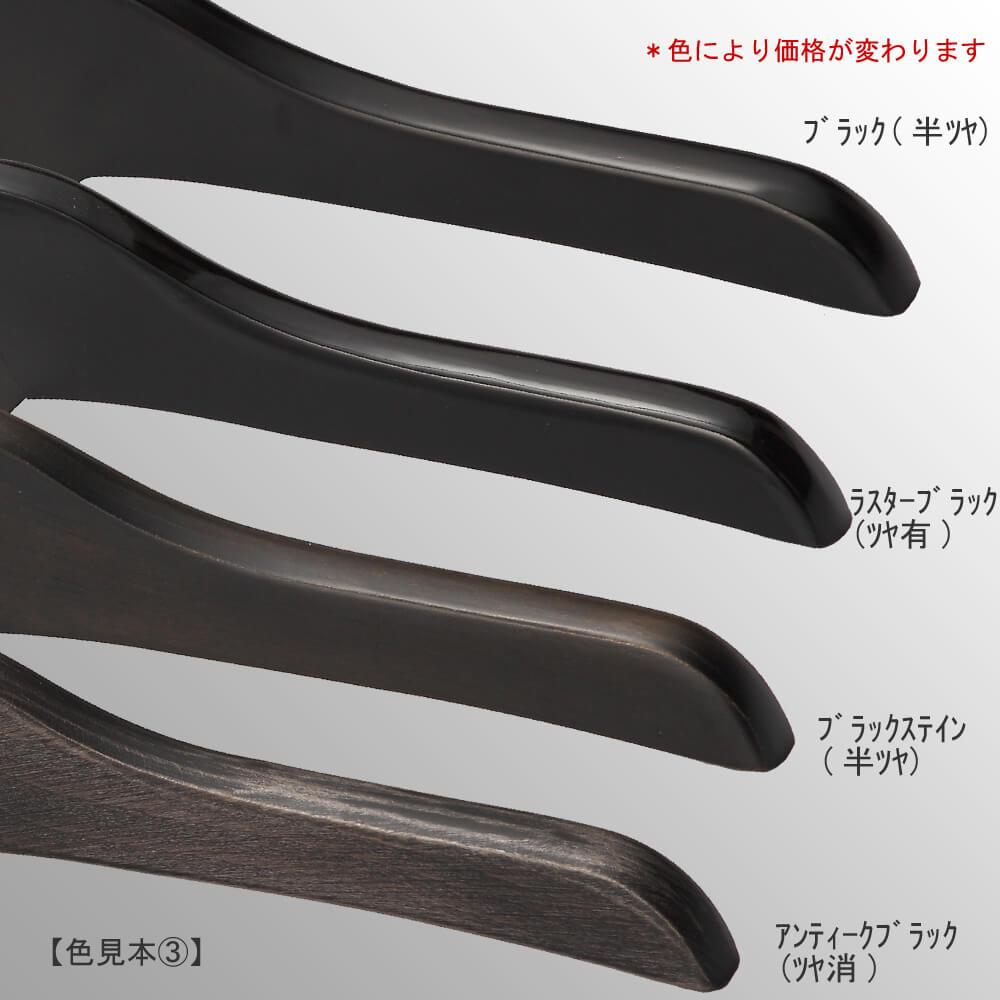 メンズ スーツ用木製ハンガー 10本セット TY-30N ※最低販売可能本数20本から ※受注生産品のため返品・交換不可