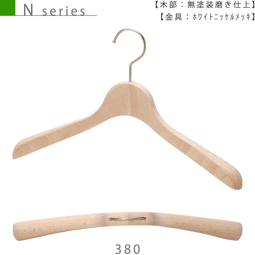 ●ハンガー正面画像 ●型番:TY-31 ●材質 木部:ブナ材 無塗装 金具:ホワイトニッケル ●レディースサイズ ●トップス用 ●形状:湾曲型 ●フェイス:丸頭 ●フック:回転式 ●ハンガーの肩先が手前に湾曲し、適度な肩先の厚み(30mm)がレディース用ジャケットに最適な1本。フェイス部分(フックの付け根の木部)が丸頭の為、洋服をかけた際にカジュアルな印象になります。