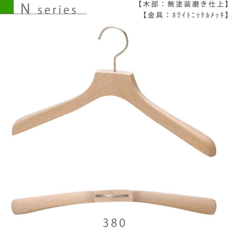 ●ハンガー正面画像 ●型番:TY-32 ●材質 木部:ブナ材 無塗装 金具:ホワイトニッケル ●レディースサイズ ●トップス用 ●形状:湾曲型 ●フェイス:平頭 ●フック:回転式 ●ハンガーの肩先が手前に湾曲し、適度な肩先の厚み(30mm)がレディース用ジャケットに最適な1本。フェイス部分(フックの付け根の木部)が平頭の為、洋服をかけた際にフォーマルな印象になります。