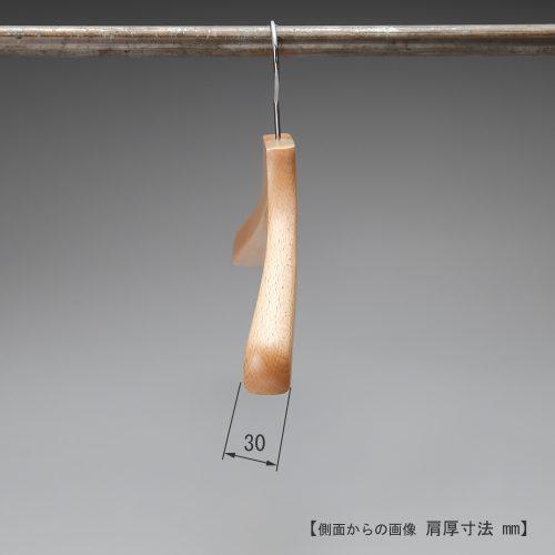 ハンガーを横から見た画像/肩先の厚み:30mm/型番:TY-32-380