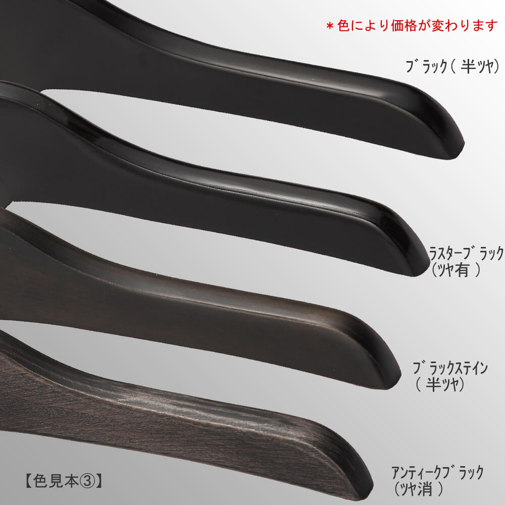 レディス ジャケット・コート用木製ハンガー 10本セット TY-32 ※最低販売可能本数20本から ※受注生産品のため返品・交換不可