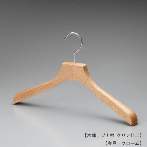ハンガー正面画像/型番:TY-32-380/材質 木部:ブナ材 クリア半ツヤ仕上 金具:クロームメッキ(Cr)/レディースサイズ/トップス用/形状:湾曲型/フェイス:平頭/フック:回転式/ハンガーの肩先が手前に湾曲し、適度な肩先の厚み(30mm)がレディース用ジャケットに最適な1本。フェイス部分(フックの付け根の木部)が平頭の為、洋服をかけた際にフォーマルな印象になります。