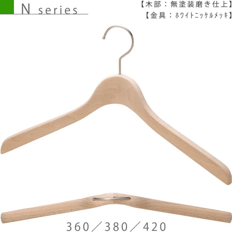 ●ハンガー正面画像 ●型番:TY-33 ●材質 木部:ブナ材 無塗装 金具:ホワイトニッケル ●レディース・メンズサイズ ●トップス用 ●形状:屈折型 ●フェイス:丸頭 ●フック:回転式 ●カジュアル系衣料用のハンガーとして代表的な形状です。屈折型の形と肩先の厚み18mm、この組み合わせが多種多様なトップスと展示数量のご要望にお応えしています。