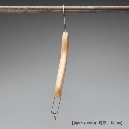 ハンガーを横から見た画像/肩先の厚み:18mm/型番:TY-33