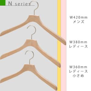 サイズ比較 ●W420mm・・・メンズ標準サイズ ●W380mm・・・レディース標準サイズ ●W360mm・・・レディース小さめサイズ