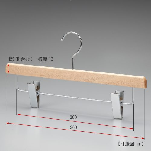寸法表示画像/ワイド寸法:360mm/フック:85mm/型番:TY-35