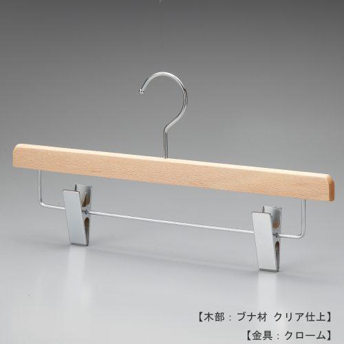 ハンガー正面画像 ●型番:TY-09/材質 木部:ブナ材 クリア半ツヤ仕上 金具:クロームメッキ(CR)/ボトムス用/フック:回転式/通常のボトムハンガーよりも一段下の位置でパンツ等を吊るすことのできるデザインです。
