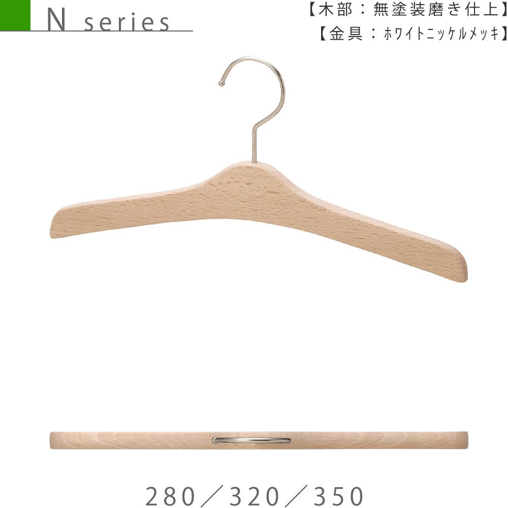●ハンガー正面画像 ●型番:TY-40 ●材質 木部:ブナ材 無塗装 金具:ホワイトニッケル ●ベビー・キッズ・トドラーサイズ ●トップス用 ●形状:平肩型 ●フェイス:丸頭 ●フック:回転式