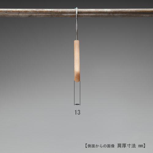 ハンガーを横から見た画像/肩先の厚み:13mm/型番:TY-40