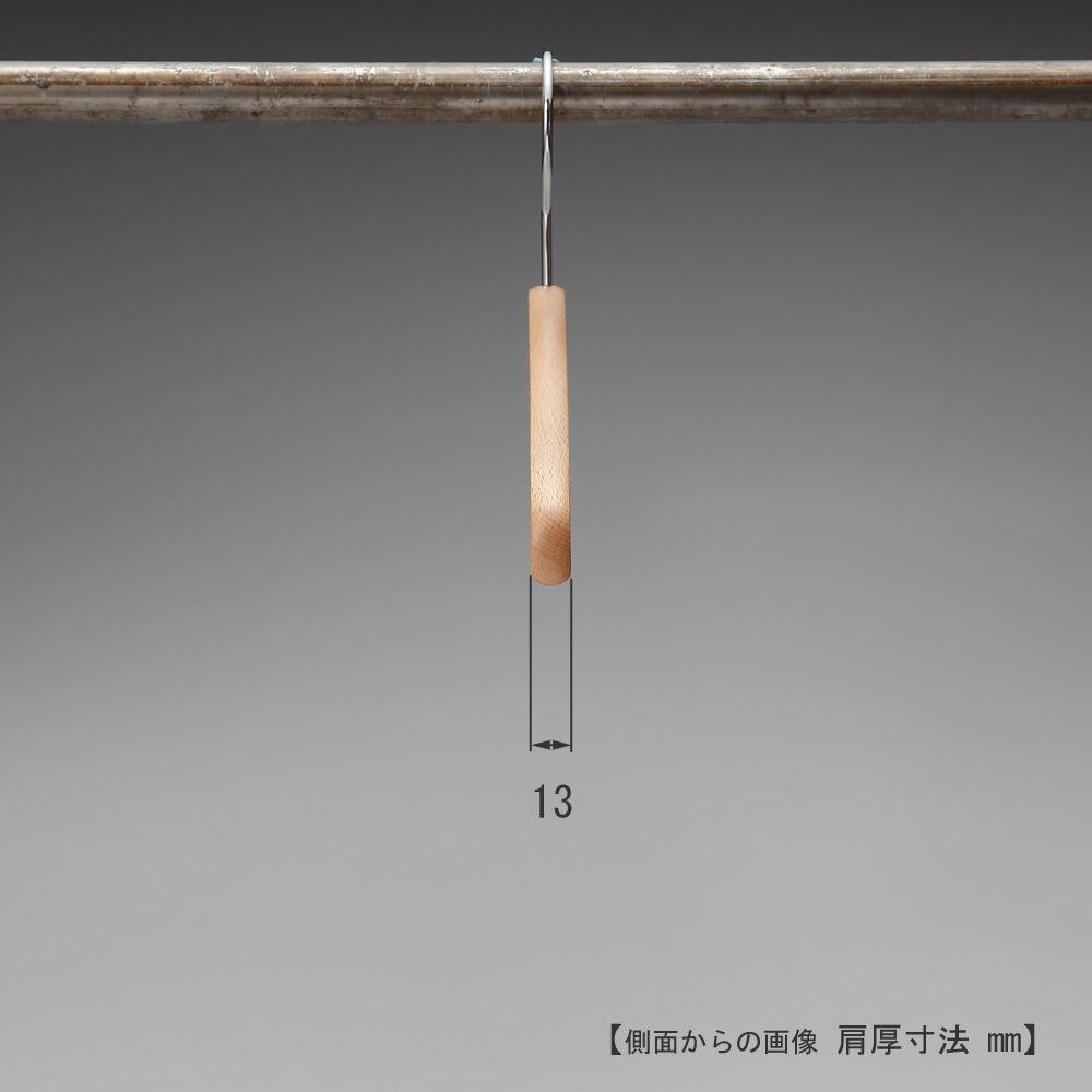 ●ハンガーを横から見た画像 ●肩先の厚み:13mm ●型番:TY-40