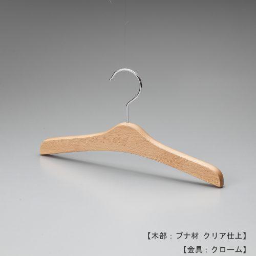ハンガー正面画像/型番:TY-40/材質 木部:ブナ材 クリア半ツヤ仕上 金具:クロームメッキ(Cr)/ベビー・キッズ・トドラーサイズ/トップス用/形状:平肩型/フェイス:丸頭/フック:回転式