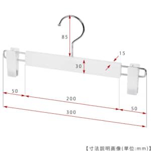 ●寸法表示 横幅300mm 板厚10mm ●型番:TYHB236M