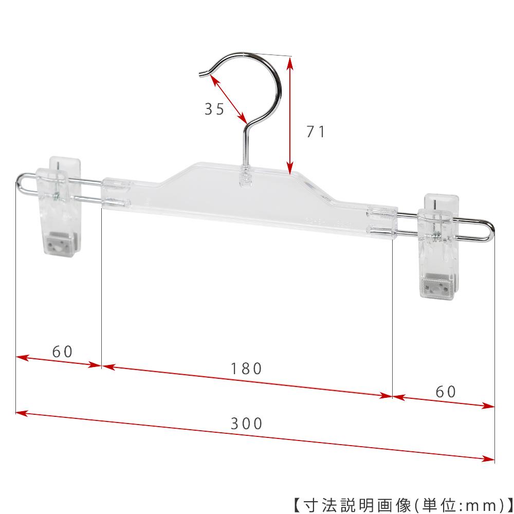 ●寸法表示 横幅300mm ●型番:TYHB236M  ロゴ印刷: 不可(フック挿入部がふらんでおり、平面の印刷スペースが少ないため)