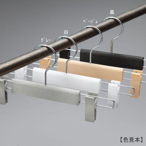 カラー見本画像 グレー/白/ベージュ/黒 /発泡樹脂:合成樹脂中にガスを細かく分散させ多孔質形状に成形することにより、内部の細かな気泡が光を乱反射させマットな見た目。/PS樹脂:ポリスチレン (polystyrene)着色しやすく色調の美しい製品に仕上げられる樹脂。/型番:TYHB235M