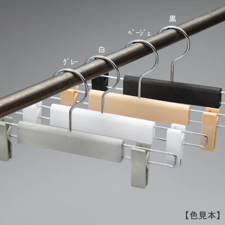ボトムス用ハンガー PS発泡樹脂 TYHB235M【10本セット】※受注生産品のため返品・交換不可