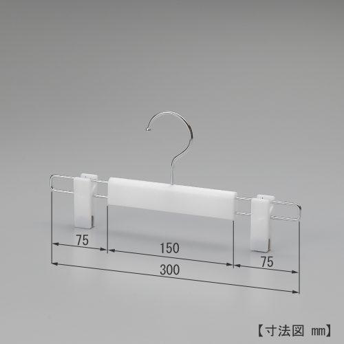 寸法表示 横幅300mm 板厚10mm /型番:TYHB235M
