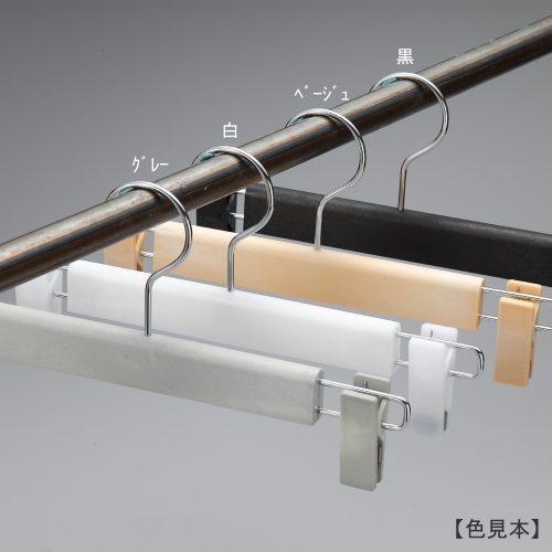 カラー見本画像 グレー/白/ベージュ/黒 /発泡樹脂:合成樹脂中にガスを細かく分散させ多孔質形状に成形することにより、内部の細かな気泡が光を乱反射させマットな見た目。/PS樹脂:ポリスチレン (polystyrene)着色しやすく色調の美しい製品に仕上げられる樹脂。/型番:TYHB236M