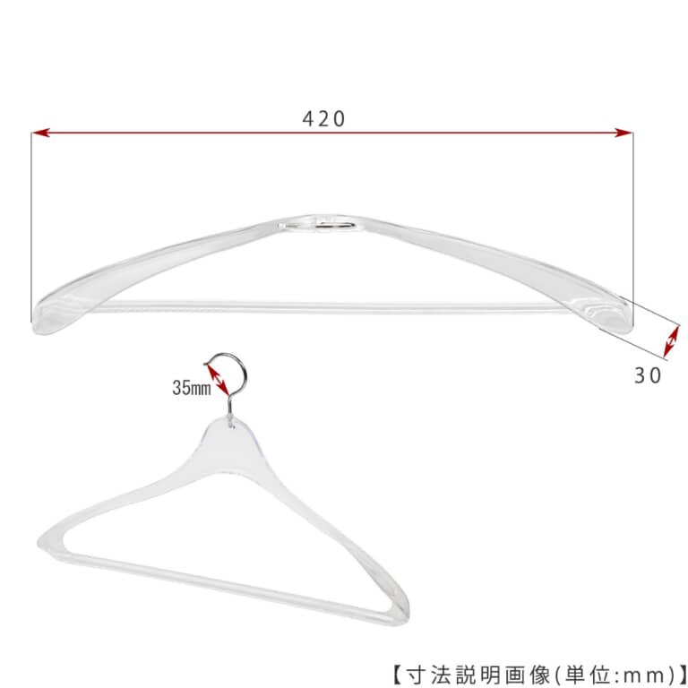 ●上から見た画像 ●寸法表示 横幅420mm 肩厚30mm ●型番:TYHC420  ロゴ印刷: 要ご相談(平面スペースが少ないため小さなロゴしか印刷できません)