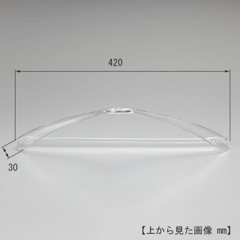 クリスタルハンガー レディース PS樹脂  TYHC420 W420T30 【10本セット】 ※受注生産品のため返品・交換不可